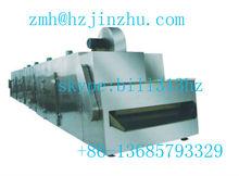 poultry/beef/lamb/pork/potato belt type drying machine