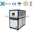 enfriador de agua del barril y condensador refrigerado por agua