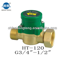 """Heng Teng"" water pump magnetic flow switch (HT-120)"