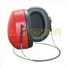Hight Quality Noise Reducing Neckband Earmuff