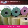2012 BEST QUALITY NON WOVEN FABRIC