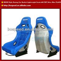 BRIDE MR FRP Silver racing seat BRIDE car seat BRIDE bucket seats