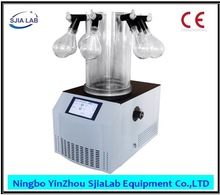 SJIA-10N(FD-1C-50)bench-top glass vial for lyophilization