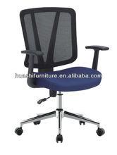 T-081A-3 new design mesh desk chair