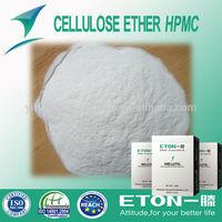 HPMC E15 E50 pharmaceutical grade
