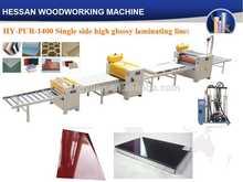 high gloss PVC & MDF laminating machine