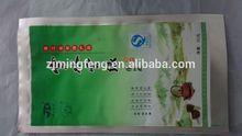 block bottom cosmetic cosmetic bag free sample free sample