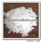 Caustic soda(99% min)(Cas no:1310-73-2)