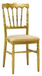 XL-H0604 noble aluminum Napoleon chair