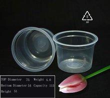 Pp tek yoğurt kapları( fda sertifika)