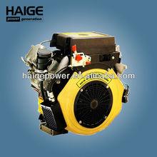 (DE2V840) 15hp v-twin cylinder air-cooled Diesel Engine