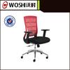 Elegant Stylish Medium Back Chair Office Chair Manufacturer