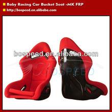 Baby seats racing seat FRP bucket seat-MK