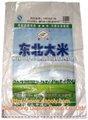 Pp emballage sack riz emballage