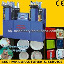 High speed paper plate dish forming making press machines ZDJ-500