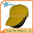 100% cotton twill baseball cap