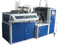 YT-LI Automatic Paper Cup Machine