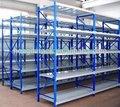 Larguero de rack, estanterías de almacenamiento, estante de exhibición, rack, estante de la plataforma, el sistema de estanterías!