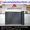 ASTM D226 30# type II asphalt waterproof roofing felt