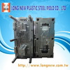 Plastic Injection Mould / Plastic Moulding Maker