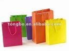 China professional custom shopping gift paper bag