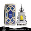 Rania Brand Perfume in Dubai