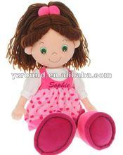 Cute girl rag doll plush toy for children