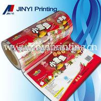 printing plastic food packaging film on roll