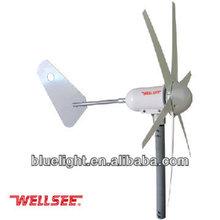 Horizontal axis wind turbine windmill WS-WT300W carbon fiber 6 blades 1.5m/s start