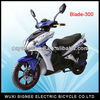 Blade-300: 2000W Motor + 72V battery, High power electric motorcycle!