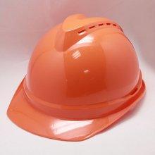 V Shape ABS Safety Helmet