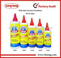 250ml School Office Liquid PVA White Glue