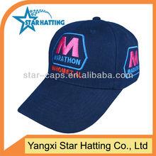 Custom logo cotton baseball cap