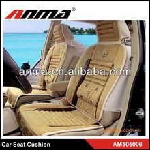 Universal Size car/auto/automotive/automobile/vehicle seat cushion