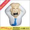 PU Stress Toy, PU Foam Stress Toy Ball