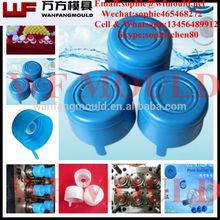 China Taizhou OEM Cheap Custom Hot Runner 16 Cavities 5 Gallon Water Bottle Cap Mould/plastic gallon cap mould/bottle cap molds