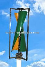 Vertical de la turbina de viento para la granja 50w-300w con el ce, rosh aprobado