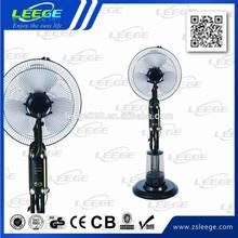 FP-1602B wholesales remote control portable WATER mist fan