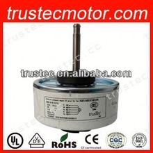 power window auto motor blushless dc fan motor
