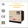 Ingersoll rand screw oil lubricated air compressors