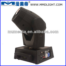 90w led moving head