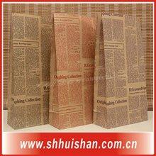 Recreational kraft paper packaging bags