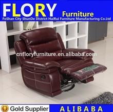 Top quality comfortable unique recliners F2151