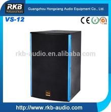 (HX-15) professional pa system