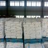 98% Synthetic(Precipitated) Barium Sulphate Natural Barium Sulfate BaSO4 White Powder Made in China