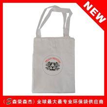 PB5159 Huge Nylon Bag