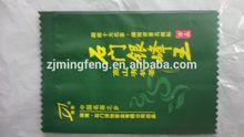 block bottom cheap plastic cheap plastic bags for garbages for garcheap plastic bags for garbagee