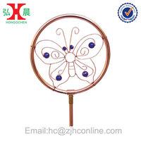 Vortex Ornamental Decorative Butterfly Garden Water Sprinkler