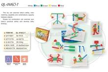 Plastic Building Toys For Boys QL-010(C)-7