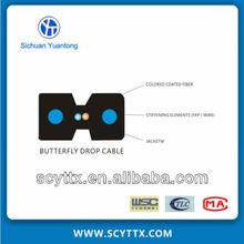 Communication indoor metal LSZH butterfly drop optical fibre price